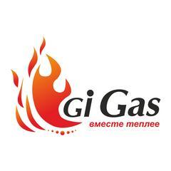 Гигаз