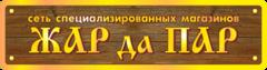 Вологодская погонажная компания
