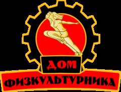 ВСВ-Спорт