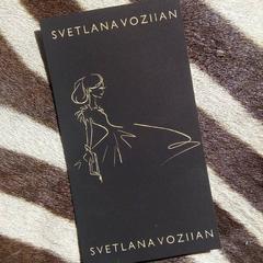 Возиян Светлана Александровна