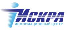 ИСКРА, Информационный центр