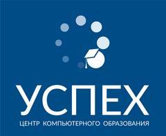 Образовательный центр Успех / ИП Мисиюк В.Н.