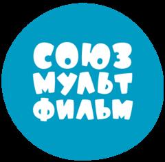 Киностудия Союзмультфильм ФГУП ТПО