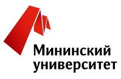 Нижегородский государственный педагогический университет им. К. Минина (Мининский университет)