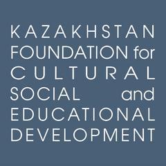 Казахстанский Фонд Культурного Социального и Образовательного Развития