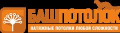 БашПотолок