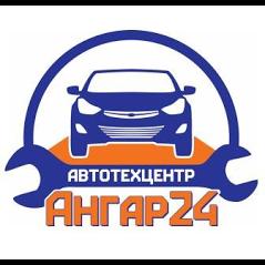 Автотехцентр Ангар 24