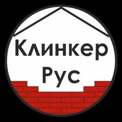 КЛИНКЕР РУС
