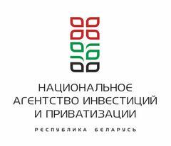 Национальное агентство инвестиций и приватизации, ГУ