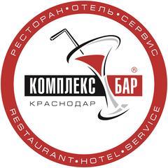 Комплекс-Бар-Кубань