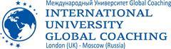 Международный Университет Global Coaching