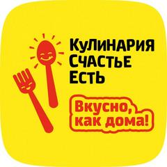Сеть кулинарий «Счастье есть»