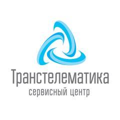 Сервисный центр Транстелематика
