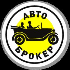Автомобильный портал Автоброкер
