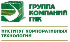 Институт корпоративных технологий