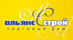 Ахмеров Рустем Альбертович