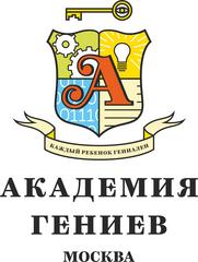 Академия гениев, Москва
