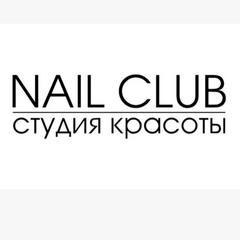 Студия красоты Nail Club