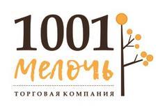 1001 мелочь