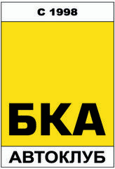 Белорусский клуб автомототуризма