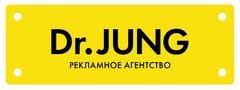 Доктор Юнг