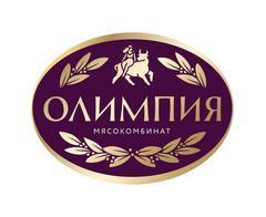 Мясокомбинат Олимпия
