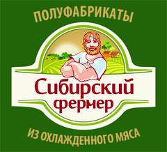 Сибирский Фермер