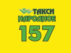 Харитонов Андрей Николаевич