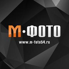 М-Фото