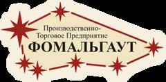 ПТП Фомальгаут
