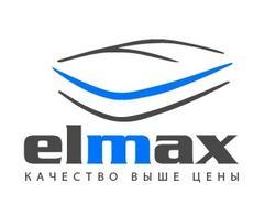 Эльмакс