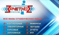 Давыдова Дарья Сергеевна