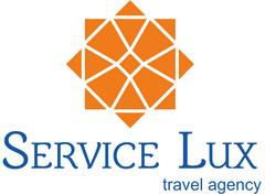 Туристическая компания Сервис-Люкс