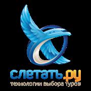 Слетать.ру (ИП Шиненков Роман Евгеньевич)