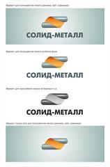 Солид-Металл