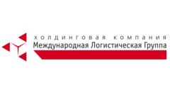 ХК Международная Логистическая Группа