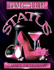 Bar-Club «STATUS»