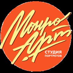 Монро Арт