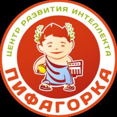 Центр развития интеллекта Пифагорка
