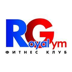 Фитнес клуб Royal Gym