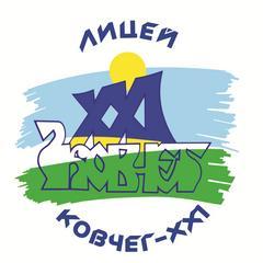 АНОО Лицей Ковчег-XXI
