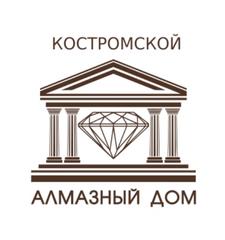 Костромской Алмазный Дом
