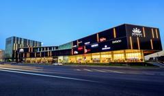 TS Development Shymkent