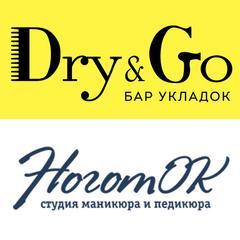 Бар укладок Dry & Go