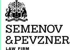 Семенов и Певзнер
