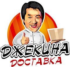 Крикунов Семён Алексеевич