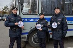 2 Оперативный полк полиции ГУ МВД России по г.Москве ( 4 батальон)