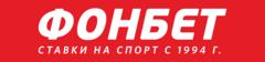 ФОНБЕТ (Подмосковный Филиал ООО Ф.О.Н.)