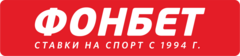 ФОНБЕТ