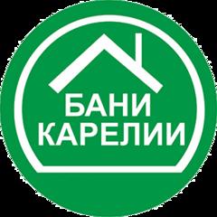 Бани Карелии